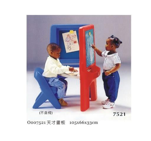 【ViVibaby】畫板(不含椅子) O007521