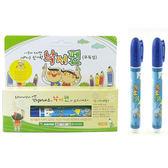 韓國 魔法消失塗鴉筆(2支入)【小三美日】兒童無毒畫筆