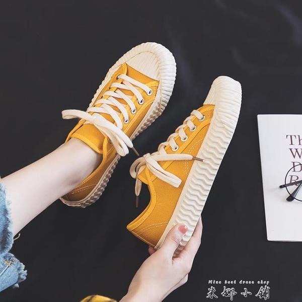 餅干鞋女帆布鞋2021新款韓版百搭女學生小白鞋休閒系帶板鞋女ins 米娜小鋪