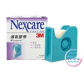 3M Nexcare 通氣膠帶 半吋 白色 有台 (1捲入) 透氣膠帶【生活ODOKE】