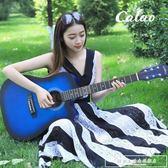41寸民謠原木吉他缺角黑色原木藍復古成人初學者學生男女入門樂器CY『韓女王』