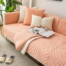 沙發墊四季通用全棉布藝防滑坐墊簡約現代實木北歐沙發套沙發巾罩 夢幻小鎮
