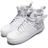Nike SF AF1 Mid PRM 白 灰 雪地迷彩 拉鍊 休閒鞋 靴子 Air Force 1 男鞋【PUMP306】 AA1129-100