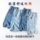新款男童牛仔褲薄款防蚊褲夏季寬鬆長褲兒童寶寶春秋燈籠褲子
