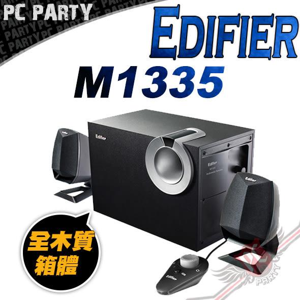 [ PC PARTY ] 漫步者 Edifier  M1335  多媒體三件式喇叭