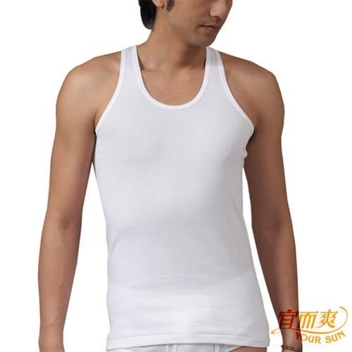 【宜而爽】時尚簡約羅紋型男短袖背心4 件組