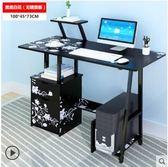 電腦桌電腦台式桌書桌簡約家用經濟型學生省空間辦公寫字桌 igo 貝芙莉女鞋