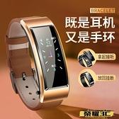 智慧手環 華為手機通用智慧手環藍芽耳機二合一可通話多功能測心率血壓運動計LX 榮耀