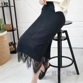 針織長裙蕾絲裙顯瘦半身裙秋冬女中長款冬裙一步裙兩面穿裙子潮  魔法鞋櫃