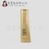 立坽『洗髮精』漢高公司貨 JOICO 髮質重建專家 淨化潔髮乳300ml IH12