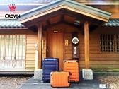 CROWN 皇冠 22吋 悍馬拉桿箱 行李箱 旅行箱 鋁框箱 超耐用行李箱 鑰匙行李箱 C-FE258