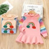 2020年秋裝新款女童洋裝韓版兒童長袖公主裙子寶寶彩虹衛衣裙潮 設計師生活百貨