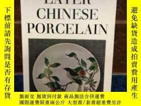 二手書博民逛書店【罕見】1971年 中國清代瓷器later chinese po