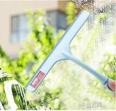 擦玻璃神器家用玻璃刮擦窗器擦窗戶搽刮桌子刮水器刮玻璃刷的刮子 9號潮人館