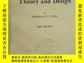 二手書博民逛書店Multivariable罕見System Theory and