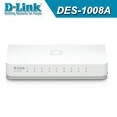 D-Link 友訊 DES-1008A 8埠 10/100Mbps 桌上型 乙太網路交換器
