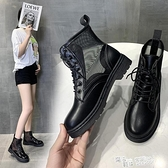 馬丁靴女夏季薄款透氣英倫風潮ins酷黑色涼靴夏天百搭網紗短靴女 喜迎新春