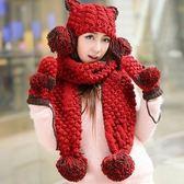 圍巾+毛帽+手套羊毛三件套-可愛貓耳朵純手工編織防寒配件組合2色71an8[巴黎精品]