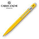 CARAN d'ACHE 瑞士卡達 849.010 Classic 原子筆 黃 / 支