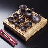 雙12好貨-功夫整套裝茶具紫砂陶瓷茶杯辦公室簡易蓄水小四方竹茶盤