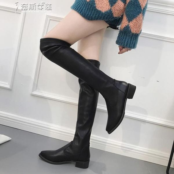 過膝長靴女冬百搭粗跟女靴加絨瘦瘦靴子女鞋 奈斯女裝