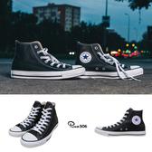 Converse Chuck Taylor All Star HI Leather 黑 白 基本款 帆布鞋 經典 皮革鞋面 男鞋 女鞋【PUMP306】132170C
