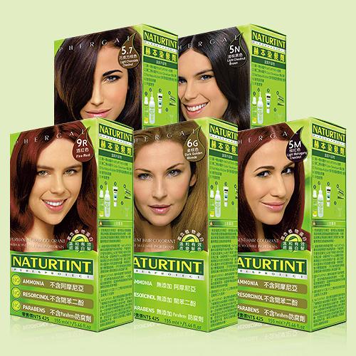 Naturtint 赫本美舖 染髮劑 1盒【新高橋藥妝】多色供選