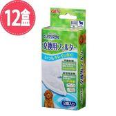 【GEX 】日本幼犬用替換芯 2入 X 12盒