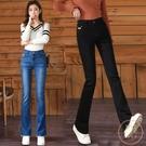 喇叭褲 黑色牛仔褲女微喇叭九分2020春季新款高腰顯瘦闊腿寬鬆毛邊直筒褲【購物節狂歡】