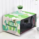 防塵罩綠葉子加厚棉麻布藝微波爐蓋布家用夏季清新蓋布 陽光好物