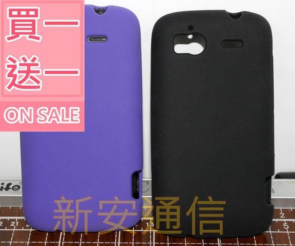 {新安} 買一送一 特價品恕不退換 (裸裝) HTC Sensation Z710e 感動機 軟殼 矽膠殼 保護殼 手機殼 (紫)