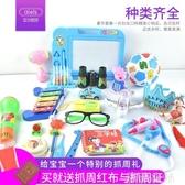 寶寶周歲抓周用品現代抓鬮道具嬰兒玩具生日禮物男孩女孩抓周套裝 mks薇薇