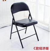 簡易家用好用靠背折疊椅tz1479【歐爸生活館】