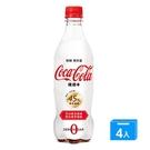 可口可樂纖維 + 600ml x 4【愛買】