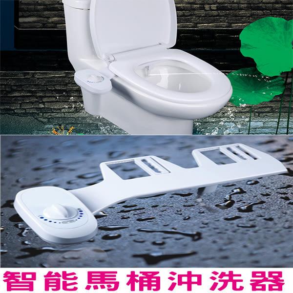 新款智能馬通清洗機 智能馬桶蓋 臀部沖洗 女性沖洗 輕鬆安裝 水量 不用電 搖桿式 免記憶 噴水機