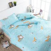 【03817】好友相伴 兩用被薄床包四件組-雙人尺寸 含枕頭套、被套