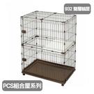 寵物家族-日本IRIS-《PCS組合屋系列》雙層貓屋IR-PCS-932