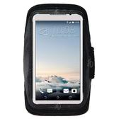 HTC One A9 運動臂套 運動臂帶 HTC One A9 5吋 16GB 32GB 運動臂袋 運動 手機 保護套