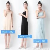 襯裙吊帶裙女寬鬆內搭襯裙夏季大碼打底裙針織中長款莫代爾背心裙打底 新品