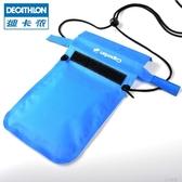 迪卡儂手機防水袋密封袋防濺水戶外釣魚漂流手機證件防水包CAP 俏女孩