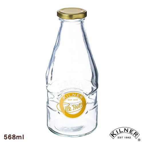 【KILNER】玻璃牛奶罐 568ml