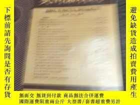 二手書博民逛書店實用眼科雜誌罕見第十一卷 第7期Y169097 中國醫科大學 出