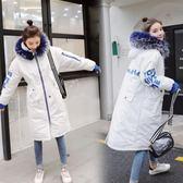 羽絨服 冬新款超大毛領字母撞色過膝中長羽絨棉服寬鬆韓版外套女保暖