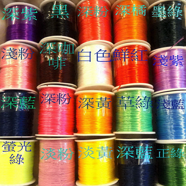 【Ruby工作坊】NO.1A1深紫蠶絲線80米一綑  (串珠/手項鍊手創材料)