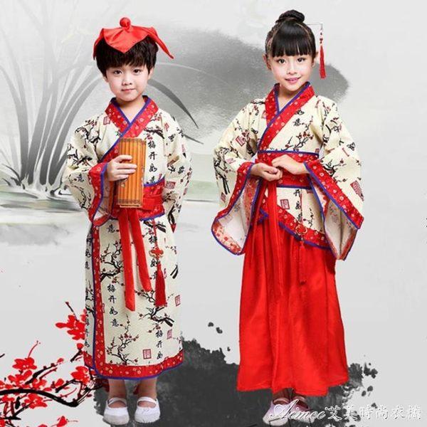元旦兒童古裝漢服小學生弟子規女幼兒園書童演出服三字經國學服裝 艾美時尚衣櫥