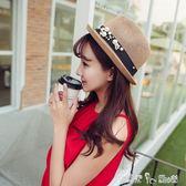 韓國春夏新款珍珠花朵百搭時尚草編海邊度假遮陽沙灘爵士小禮帽女 「潔思米」