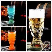 創意大力神杯大容量啤酒杯酒吧KTV個性定制足球世界杯水杯子禮品 全館免運