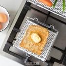 日本進口直火陶瓷家用燒烤網日式烤面包吐司糕烤魚燃氣用烤網架 快速出貨