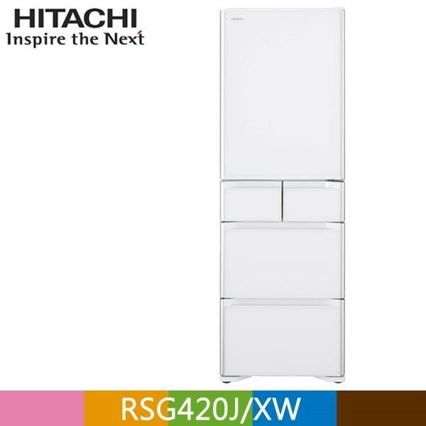 【南紡購物中心】HITACHI 日立407公升日本原裝變頻五門冰箱RSG420J 琉璃白(XW)