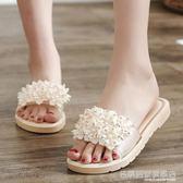 外穿拖鞋  女外穿一字拖平底沙灘鞋花朵防滑鞋子時尚涼拖鞋舒適 名購居家